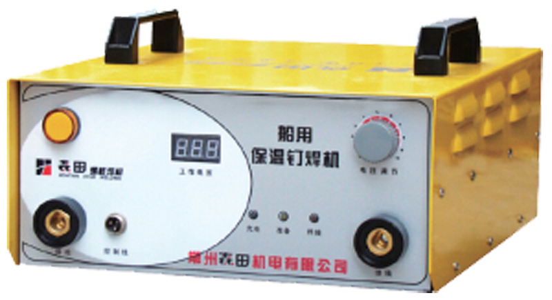 Insulation Pin Welding Machine – SHANGHAI HEATMENT